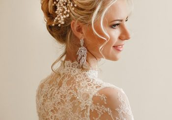 Home » Hair Styles » Bridal Hairstyles 15 Mesmerizing Bridal Updos That Will Inspire You  August 30, 2018 by  Anjali Sayee IncnutIncnut  Incnut