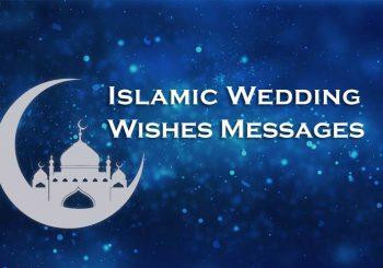 Islamische Hochzeitswünsche und Botschaften für Paare